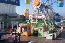 Play / fun / amusement centers Saitama