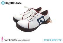 RegettaCanoe CJFS6802