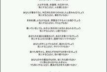 ♡words♡