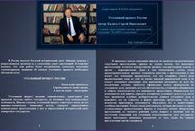 КАЛИТА и партнеры :: Уголовный процесс России :: +7 499 322 22 96