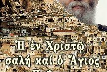 ΒΙΒΛΙΑ ΟΡΘΟΔΟΞΙΑΣ