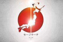 Japan stile