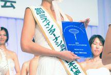 Miss International 2013 Contestants