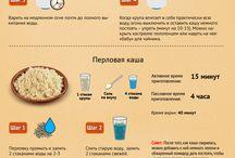 Рецепты: Каши / Молочные каши и гарнир