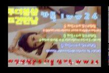 5투더블출장샵,조건만남,아가씨 전문업체→카톡:ww24