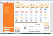 """Овулационен календар / Безплатен онлайн овулационен календар от Сдружение """"Зачатие""""."""