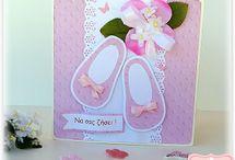 Χειροποίητες κάρτες για νεογέννητα