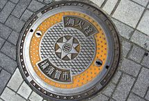 Japanese Manhole Covers / Japanese Manhole Covers - welcome to the world of drainspotting