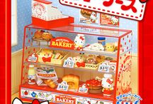 HELLO KITTY「ショーケース」 / http://www.re-ment.co.jp/products/sanrio_showcase/index.html