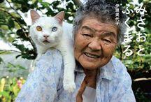 misao & fukumaru(cat )