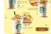STARBUCKS_DESIGN