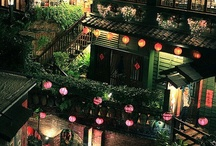 Taiwan, my Ilha Formosa