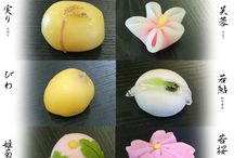 Japanese food art