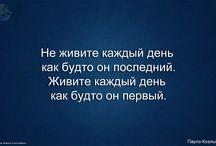 РЕАЛЬНО