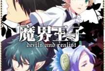Mekai Ouji Devil and Realist