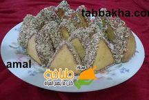 حلويات مغربية وحلويات رمضانية