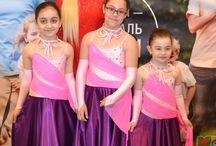 """Школа танцев """"R.O.S.A"""" / Концертные выступления, фестивали, конкурсы"""