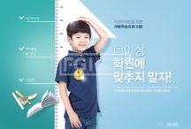 어린이광고