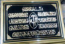 Jual Kaligrafi Kuningan Demak