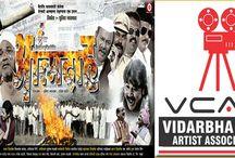 upcoming movies in vidarbha