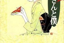 SEICHI HAYASHI
