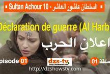 Sultan Achour 10 - السّلطان عاشور العاشر / Sultan Achour 10 ou Sultan Achour (en arabe : السّلطان عاشور العاشر, As-Sulṭān 'Āshūr al-'Āshir?) est une série télévisée algérienne en 20 épisodes de 30 minutes, créée par Djaafar Gacem et diffusée quotidiennement entre le 18 juin 2015 et le 17 juillet 2015 (durant le mois de ramadan) sur la chaîne de télévision Echourouk TV. Voir aussi : Voir toutes les vidéos de Sultan Achour 10 sur le site officiel de la chaine DZShowsTV: http://dzshowstv.com/category/sultan-achour-10/