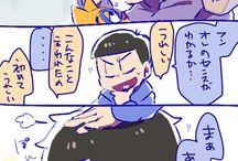 色松 / 一松×カラ松