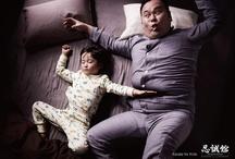 Best of Children Photography