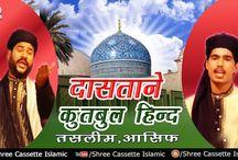 Dastane Qutbul Hind Full Waqya| Haji Tasleem,Asif | Gausul Wara Ki Qawwali | Islamic Waqiat