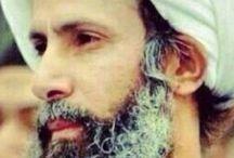"""Arabia Saudita y """"los derechos humanos"""""""