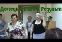 Донецк. Результаты применения #ELEV8 удивляют!!! Новинка на рынке! http://iii.st10.su/welcome Мой канал https://www.youtube.com/watch?v=On3D....