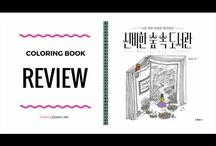 Coloring book flipthrough