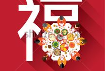 CNY clipart painting