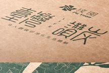Packaging Design / cool packaging