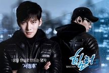 Healer / An invisible string kept tugging them to search deeper for the truth hidden in their past.  Healer is a 20 episode 2014-2015 action mystery romance Korean drama starring Ji Chang Wook as Healer/ Bong Soo/ Seo Jung Hoo, Park Min Young as Chae Young Shin and Yoo Ji Tae as Kim Moon Ho. https://dramachronicles.com/2016/05/21/healer/