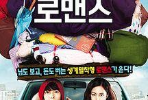 Peliculas Coreanas