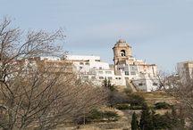 Municipi de La Sénia / llocs d'interès, turisme, paisatges