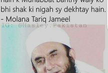 Molana Taraq Jameel.