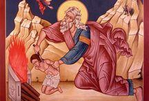 Παλαιά Διαθήκη- Old Testament