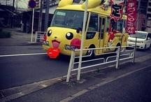 ałtobus pikachu