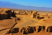 Places to Visit / Places to visit in Iran, Travel to Iran