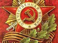 День Победы! Victory day!