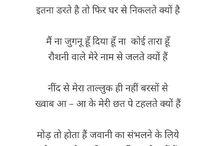 Quotes / Shayari from Galib faraz that Sab gulzar Sab etc