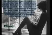 Quotes Elisavet
