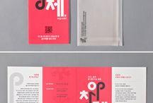 어메이징 그래픽