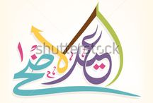 Arabic Calligraphy / Vector Graphics of Arabic Calligraphy by Allies Interactive