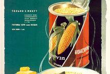 Russian Soviet advertisment