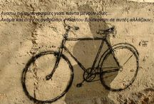 bicycle, one love♥