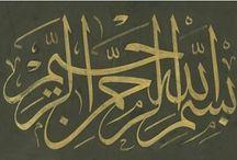 Printed Calligraphy Works of Art / Calligraphy Hat Sanatı   الخطاط    الخط_العربي الخط