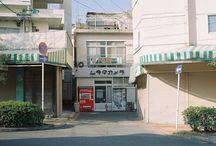 japan photography insp